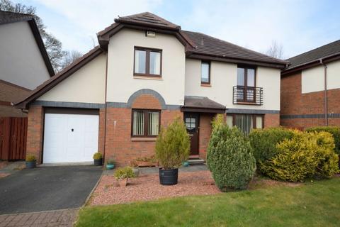 5 bedroom detached house for sale - Doonfoot Court, East Kilbride, South Lanarkshire, G74 4XG