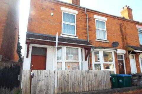 2 bedroom end of terrace house for sale - Bramble Street, Coventry, West Midlands