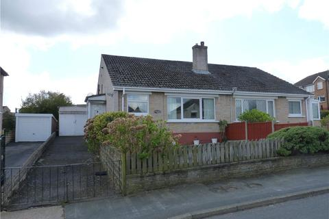 2 bedroom semi-detached bungalow for sale - Westburn Avenue, Keighley, West Yorkshire