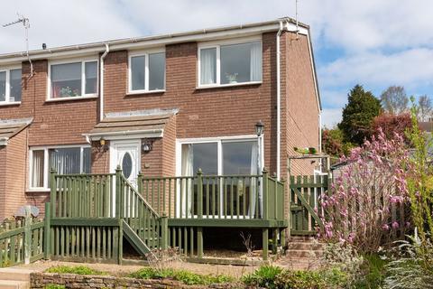 3 bedroom terraced house for sale - 55 Macadam Way, Penrith