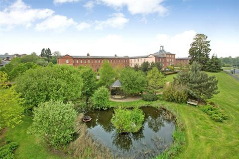 2 bedroom flat for sale - Mansion House, Exminster, Exeter
