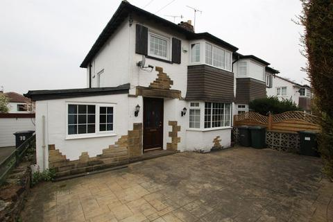 3 bedroom semi-detached house for sale - Manor Drive, Bingley