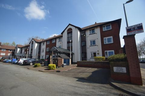 2 bedroom apartment for sale - Squires Court, Canterbury Gardens, Eccles New Road, Salford, M5 5UT
