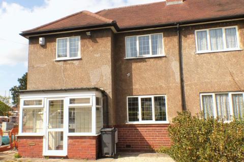 3 bedroom semi-detached house for sale - Reddicap Heath Road, Sutton Coldfield