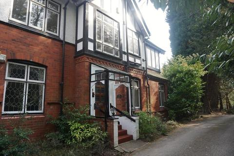2 bedroom apartment to rent - Woodroyd Close, Stockport