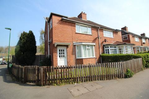 2 bedroom semi-detached house to rent - Alston Road, Solihull