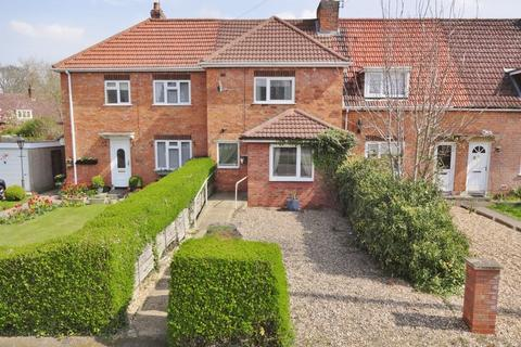 2 bedroom terraced house for sale - Upperfield Grove, Corby