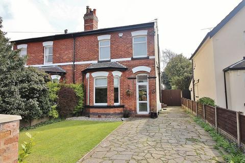 4 bedroom semi-detached house for sale - Grange Lane, Formby