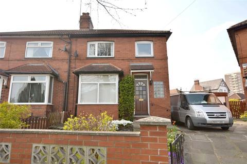 3 bedroom semi-detached house for sale - Park Spring Gardens, Leeds, West Yorkshire