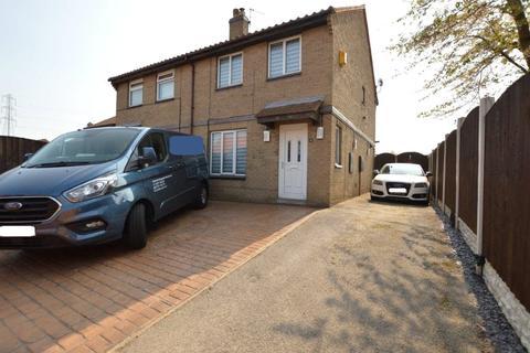 3 bedroom semi-detached house for sale - Primrose Hill Drive, Swillington, Leeds, West Yorkshire