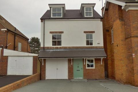 4 bedroom detached house for sale - Woodland Road, Northfield, Birmingham, B31 2HZ