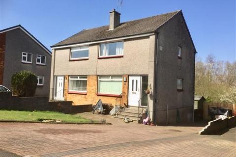 3 bedroom semi-detached house for sale - Bute Road, Kirkintilloch, Glasgow, G66 3QD