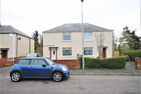 3 bedroom semi-detached villa for sale - Goodwin Drive, Annbank