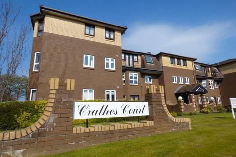 1 bedroom retirement property for sale - Crathes Court, Glasgow