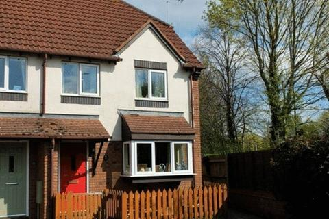 3 bedroom end of terrace house for sale - The Cornfields, Bishops Cleeve
