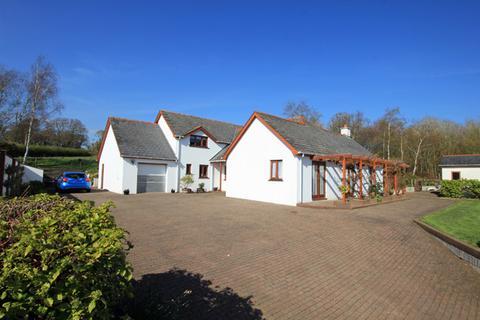 4 bedroom detached house for sale - Llysonnen Road,, Carmarthen, Carmarthenshire