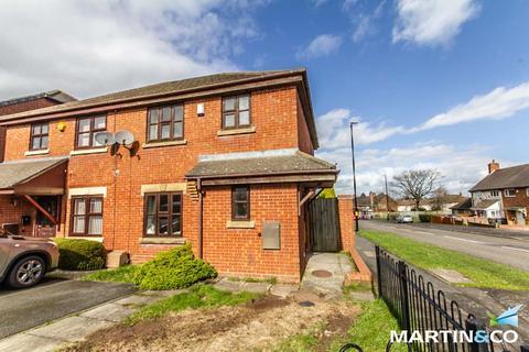 2 bedroom semi-detached house for sale - Corwen Croft, Northfield, B31