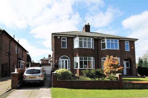 3 bedroom semi-detached house for sale - Torrington Road, Swinton
