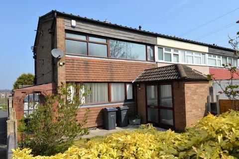 3 bedroom end of terrace house for sale - Easterton Croft, Druids Heath , Birmingham, B14