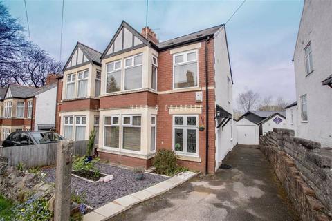 3 bedroom semi-detached house for sale - Bridge Road, Llandaff, Cardiff