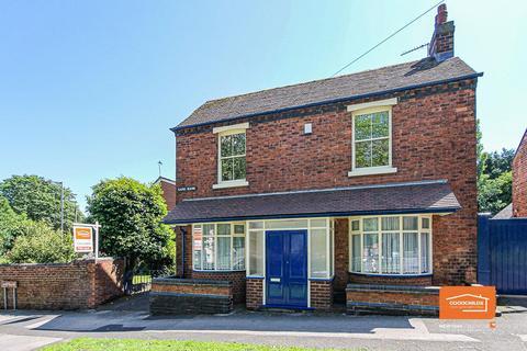 3 bedroom detached house for sale - Sandbank, Bloxwich, WS3 2HL