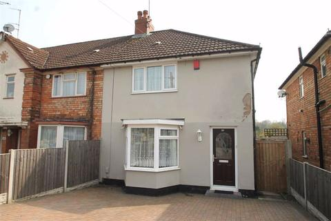 3 bedroom terraced house for sale - Poole Crescent, Harborne