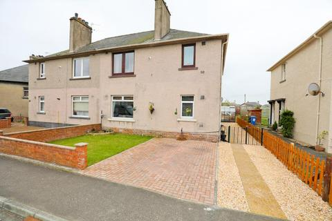 2 bedroom flat for sale - George Street, Markinch, Glenrothes
