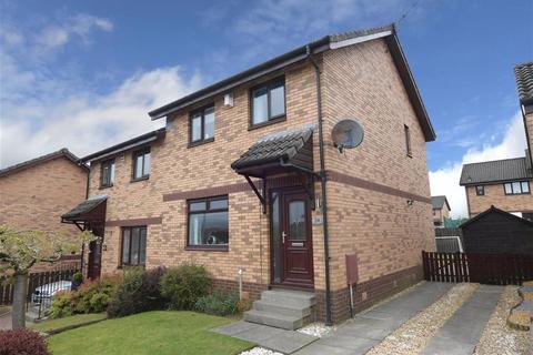 3 bedroom semi-detached house for sale - Grahamston Park, Barrhead