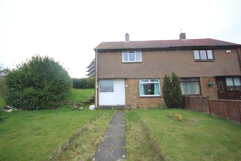 2 bedroom semi-detached house for sale - Glamis Road, Kirkcaldy, Kirkcaldy, KY2