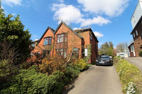 3 bedroom semi-detached house for sale - Rochdale Road, Middleton, Manchester