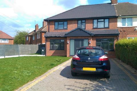 6 bedroom semi-detached house for sale - Rudyard Grove, Birmingham