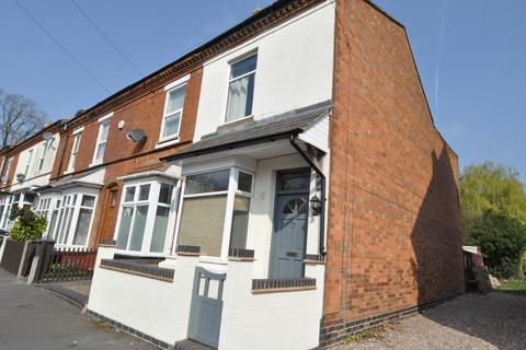 2 bedroom end of terrace house for sale - Ash Tree Road, Stirchley, Birmingham, B30