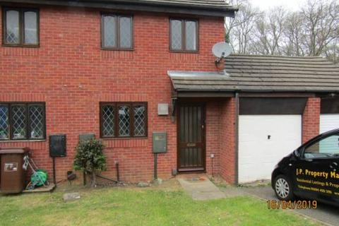 2 bedroom house to rent - West Hunsbury, NN4