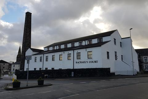 2 bedroom apartment for sale - Rachael's Court, Ulverston, Cumbria LA12 0AF