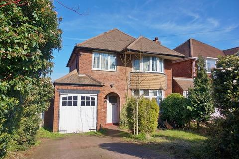 3 bedroom detached house for sale - Maney Hill Road, Sutton Coldfield