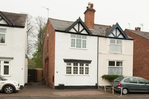 3 bedroom semi-detached house for sale - Riland Road, Sutton Coldfield