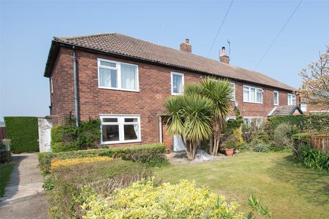 2 bedroom flat for sale - Carrfield Road, Barwick in Elmet, Leeds, West Yorkshire, LS15