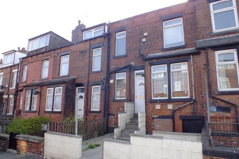 2 bedroom terraced house for sale - Raincliffe Grove, Leeds, West Yorkshire, LS9 9LP