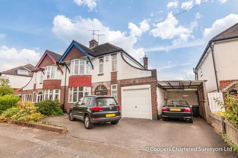 3 bedroom semi-detached house to rent - Orchard Crescent, Styvechale, Coventry