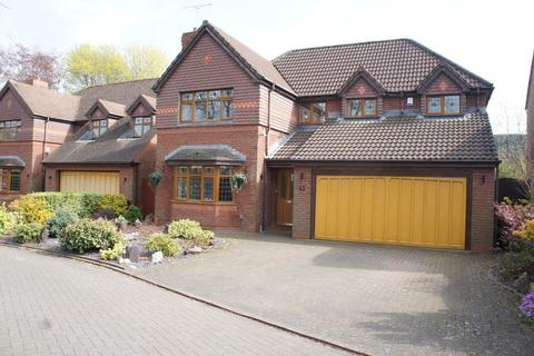 4 bedroom detached house for sale - Chilton Close, Maghull