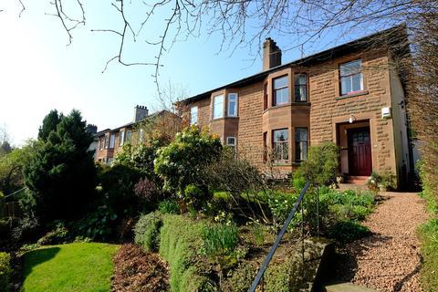 3 bedroom semi-detached house for sale - 271 Milngavie Road, Bearsden, G61 3DQ