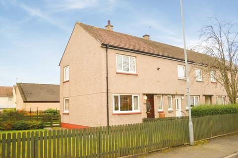 2 bedroom end of terrace house for sale - Baird Avenue, Helensburgh, Argyll & Bute, G84 8DW