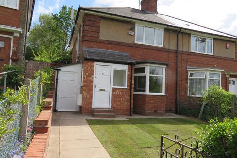 3 bedroom semi-detached house for sale - Tedstone Road, Quinton, Birmingham, B32 2PB