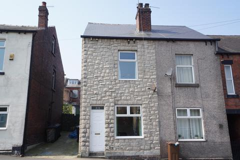 3 bedroom terraced house for sale - Woodseats Road, Woodseats, Sheffield, S8 0PN