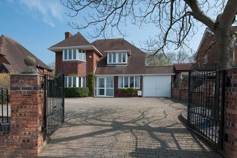 4 bedroom detached house for sale - Grove Vale Avenue, Great Barr