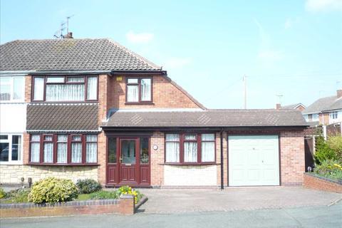 4 bedroom semi-detached house for sale - Brailsford Close, Wednesfield, Wednesfield