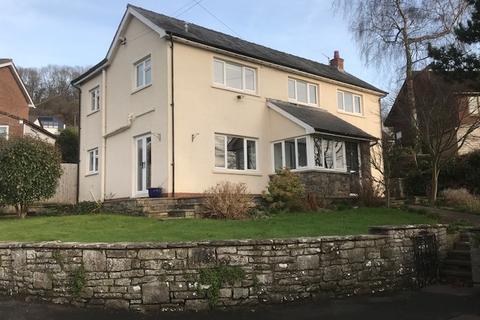 4 bedroom detached house for sale - Llanbedr Road, Crickhowell