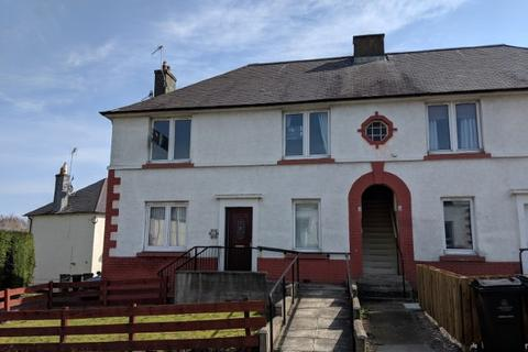 2 bedroom apartment to rent - Middlefield Place, aberdeen AB24