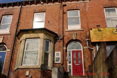 1 bedroom apartment to rent - Victoria Road, Hyde Park, Leeds LS6