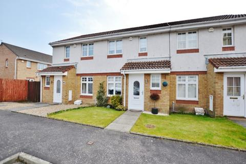 2 bedroom terraced house for sale - Barr Crescent, Irvine, North Ayrshire, KA12 0SQ